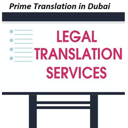 translation-service-in-dubai