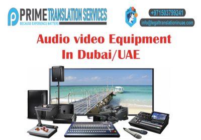 Audio & Video Equipment Dubai