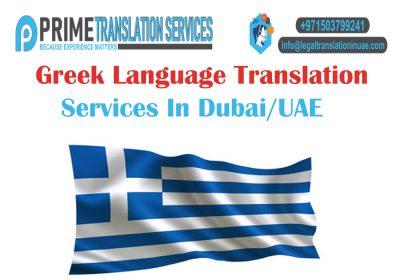 Greek  Translation Dubai