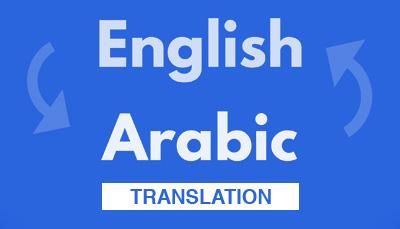 English to Arabic Translation Dubai