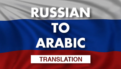 Russian Translation Dubai